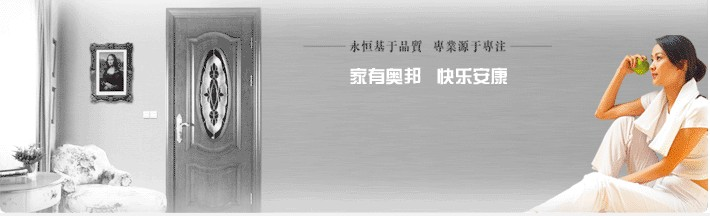 奥邦电器有限公司成立至今,一直专注于室内取暖器